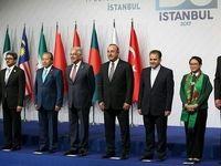 برگزاری نشست شورای وزیران خارجه کشورهای عضو D-۸
