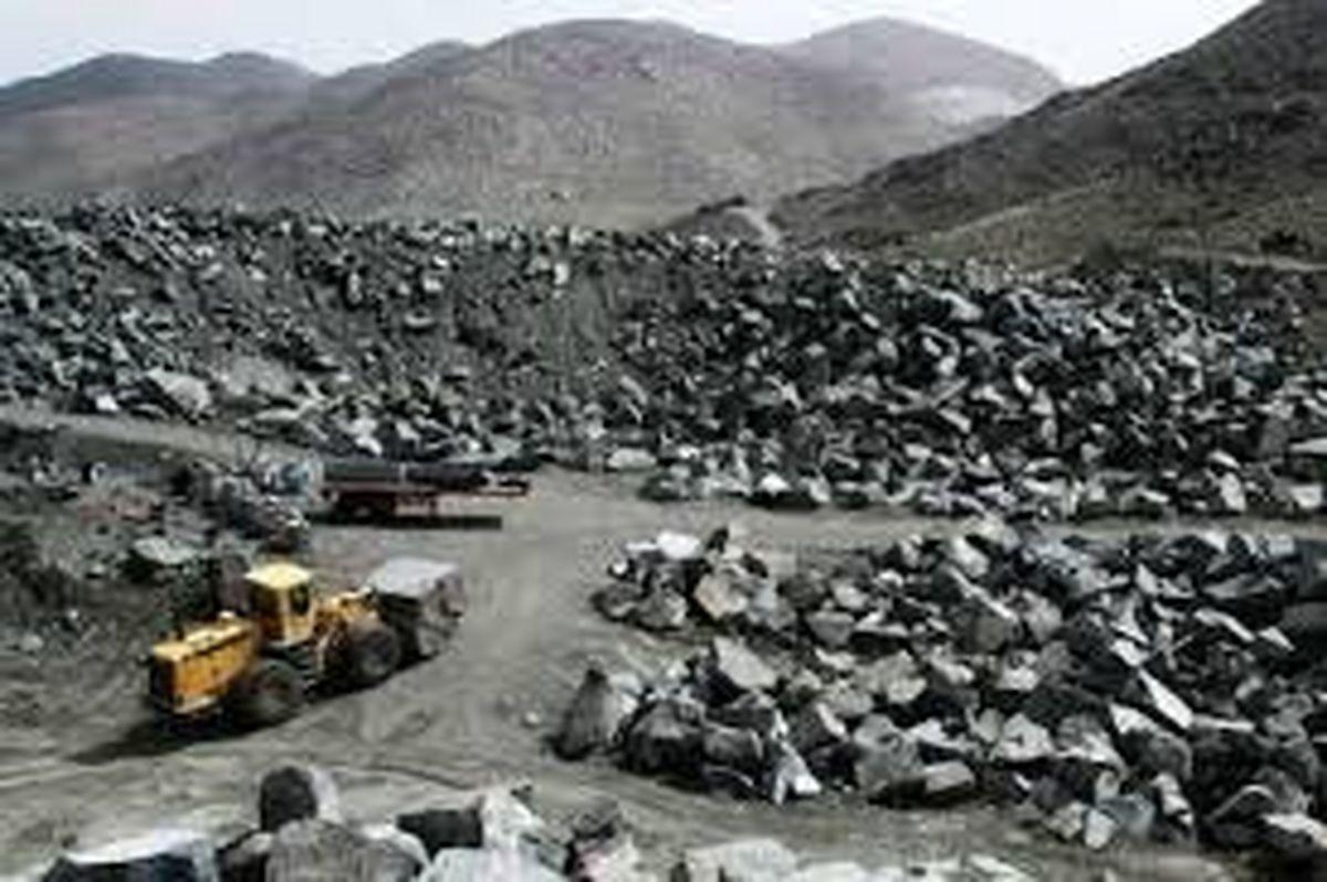 نظر معدنیها در رابطه با مصوبه افزایش حقوق دولتی معادن