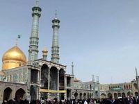 اهدا پرچم حرم حضرت معصومه(س) به همسر شهید سلیمانی +عکس