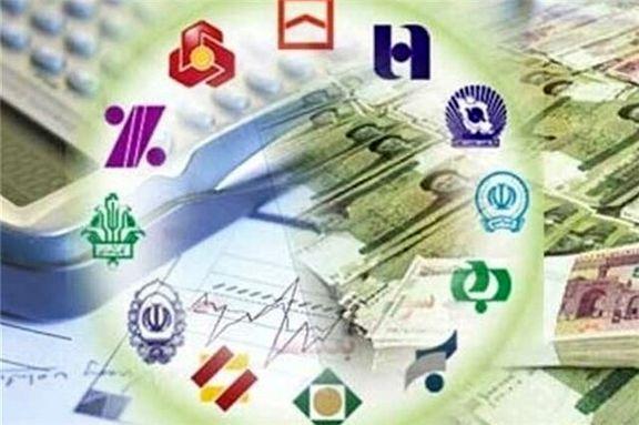 باجه عصر بانکهای کل کشور به مدت یک هفته تعطیل شد