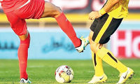 فوتبال در غبار