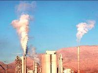تنها ٢٠درصد صنایع آلاینده از تهران خارج شده است