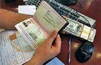 ارز مسافری در فرودگاه امام خمینی عرضه می شود