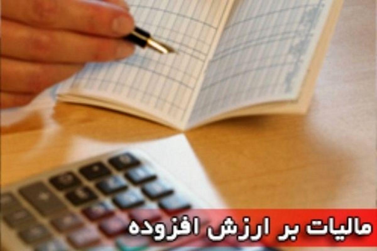 تایید مصوبه مجلس برای تمدید قانون مالیات بر ارزش افزوده