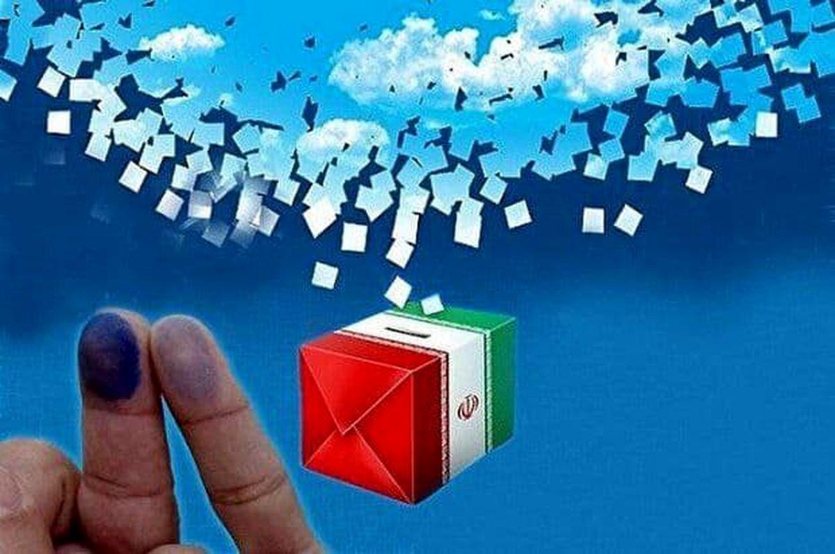 فریدون عباسی در انتخابات ریاست جمهوری ثبت نام کرد + فیلم