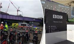 تخلیه دفاتر «بیبیسی» در لندن به دلیل تهدیدات امنیتی