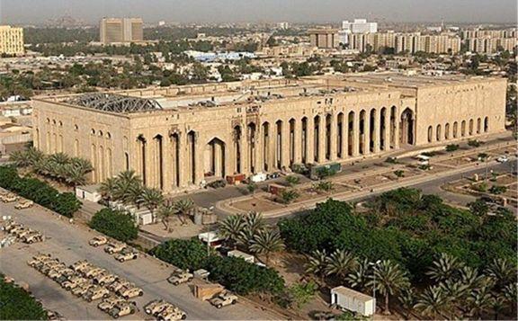 انفجار بمب در مسیر خودروی وابسته به سفارت آمریکا در بغداد