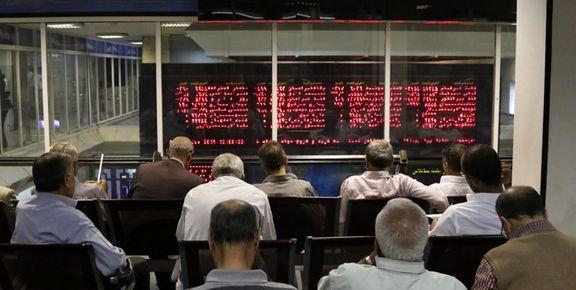 ۱۱.۳درصد؛ بازدهی هفتگی بازار سرمایه