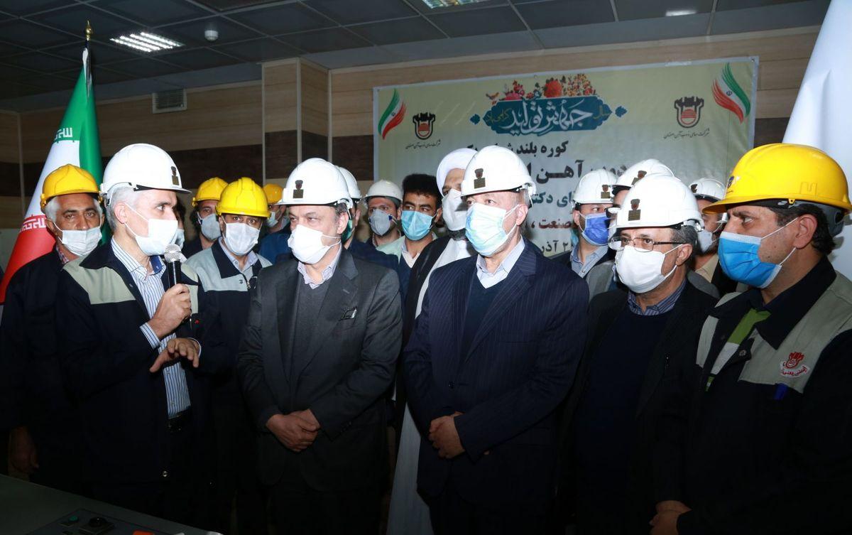 ذوب آهن اصفهان بانی تمام توفیقات صنعت فولاد کشور