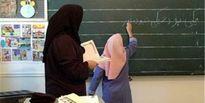 لایحه رتبهبندی معلمان در کمیسیون اجتماعی دولت تصویب شد