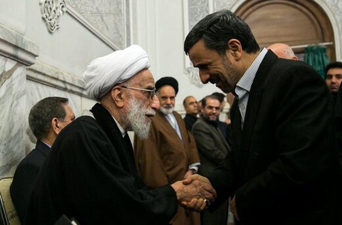 واکنش شورای نگهبان به احتمال تایید صلاحیت احمدی نژاد