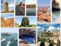 چهار پله صعود در صنعت گردشگری