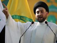 عمار حکیم: در برابر تحریمهای آمریکا علیه ایران خاموش نمیمانیم