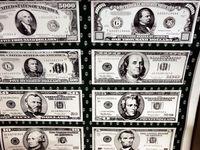 محرمانهترین سیستمهای بانکی متعلق به کدام کشورهاست؟