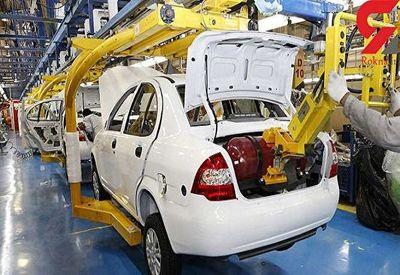 خودروهای پیشفروشی تا پایان مرداد٩٧ افزایش قیمت ندارند