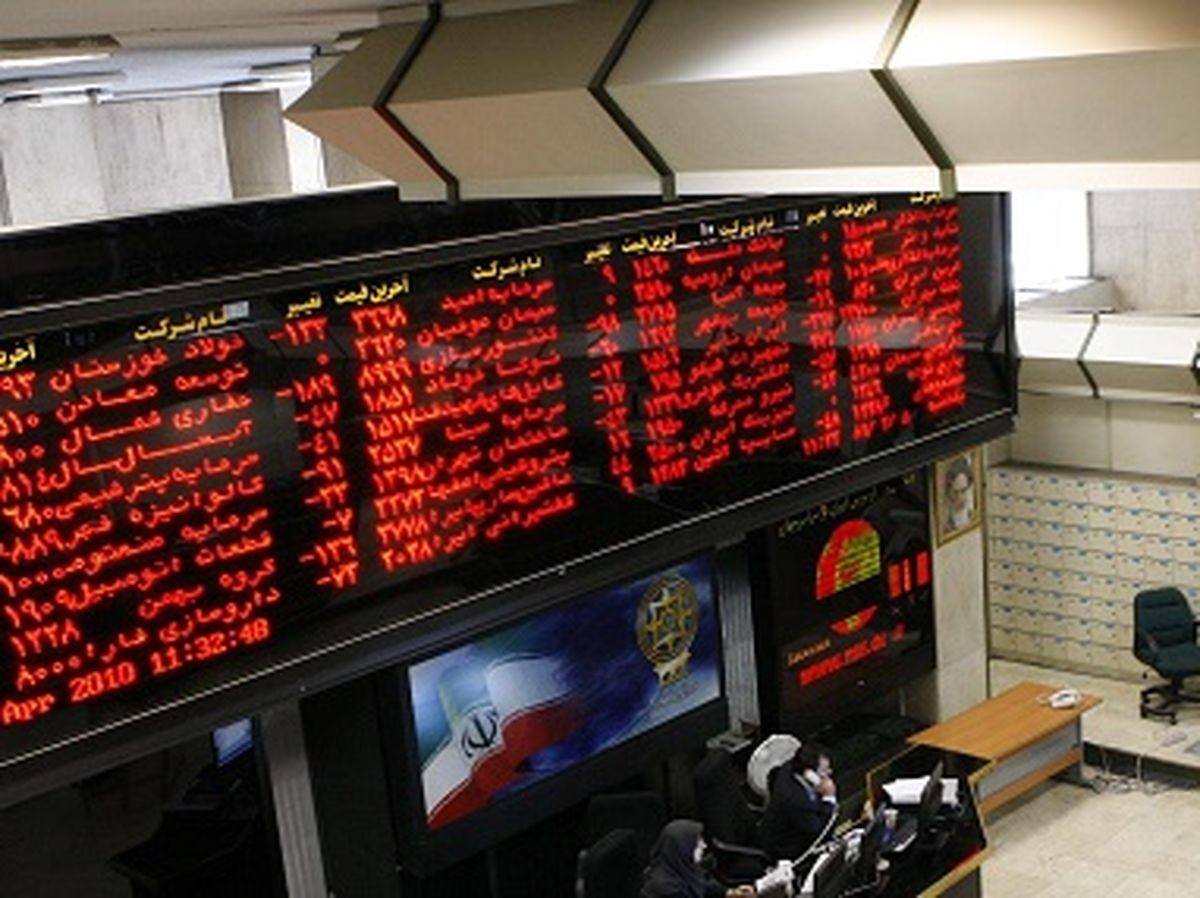 بیشترین بازدهسرمایهگذارخارجی دربورسایران