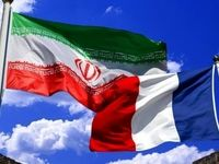 شبکه فرانسوی: مردم ایران اعتماد زیادی به اروپا ندارند