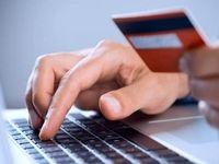 راهکار فروشگاههای اینترنتی برای خریدهای بالاتر از ۵۰میلیون