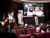 مدارک جدید از نقش بن سلمان در قتل خاشقچی