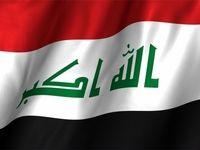 توافق عراق با آمریکا برای معاف شدن از تحریمهای ضدایرانی