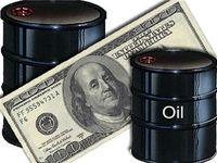 پایداری نفت در کانال ۵۰ دلار