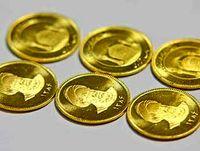 سکه یک روزه ۱۸۰تومان ارزان شد