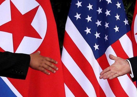 کره شمالی: در مذاکرات «مشمئزکننده» با آمریکا شرکت نمیکنیم