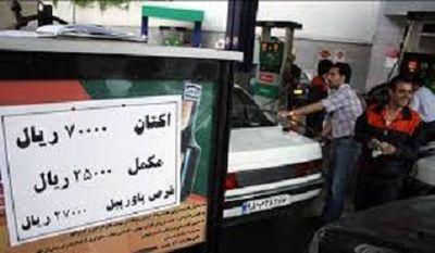 کلاهبرداری جدید بنزینی در آستانه نوروز
