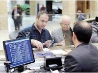 چرا رمز یک بار مصرف بانکی گران است؟
