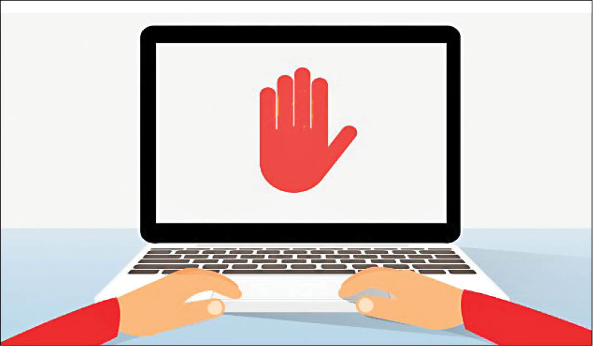 پیگیری طرح صیانت در سکوت خبری