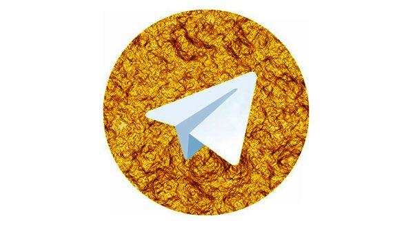 تلگرام طلایی فیلتر نمیشود