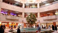 ابلاغ تعطیلی مراکز تجاری به فرمانداران استان تهران