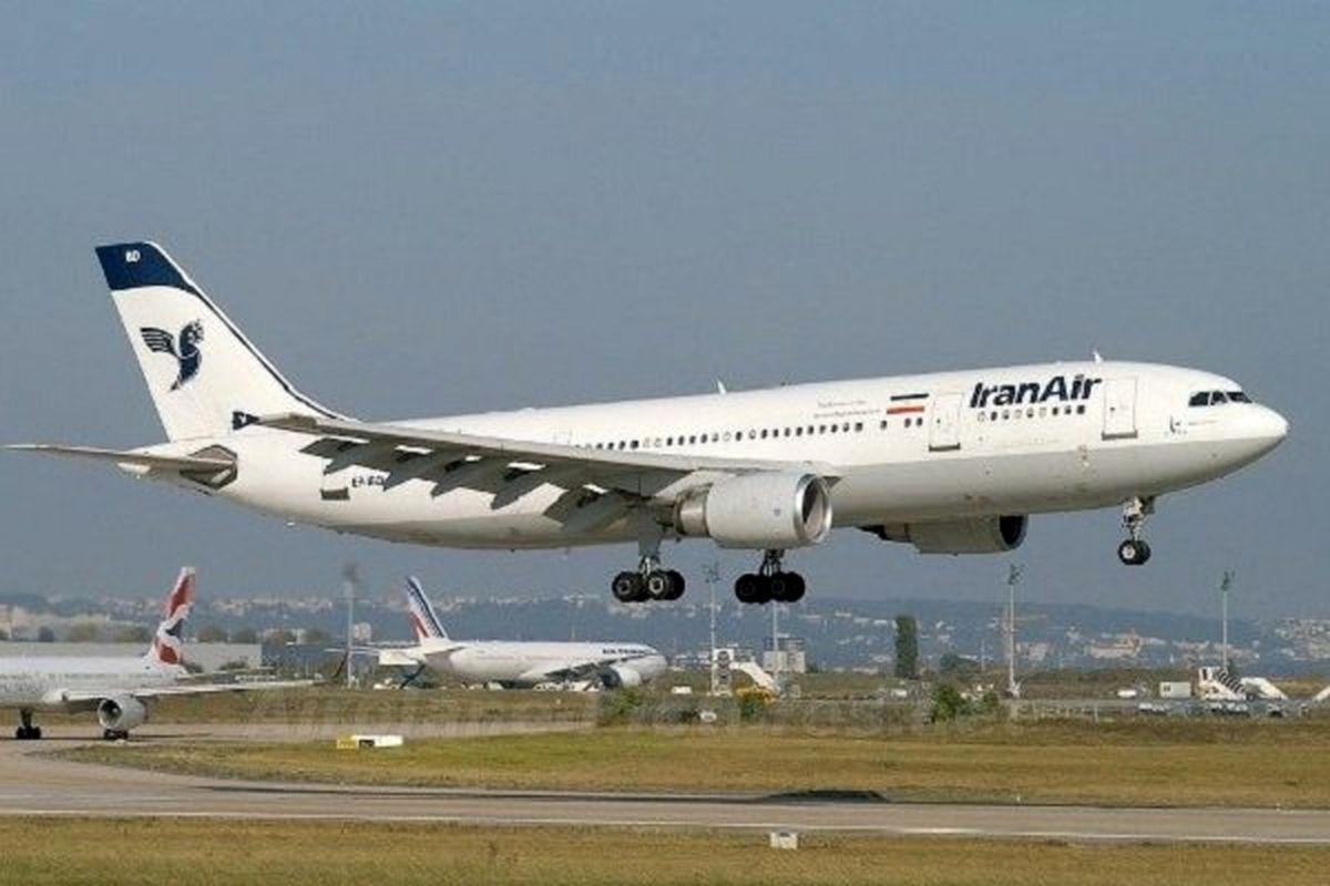 برقراری مجدد پروازهای اروپایی «هما»