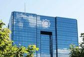 اقدامات پیشگیرانه بانک مرکزی و نظام بانکی کشور درمبارزه با جرایم سایبری تبیین شد
