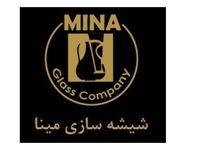 محمد انصافی مدیرعامل شرکت شیشه سازی مینا شد