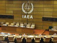 سخنگوی وزارت امورخارجه: آمریکا بار دیگر به دست خود منزوی شد