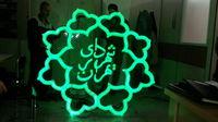 کشتپور شرایط احراز شهرداری تهران را ندارد/ خروج اولین گزینه از دور رقابتها