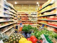 روحانی: قیمت مواد غذایی در بازار غیر منصفانه است