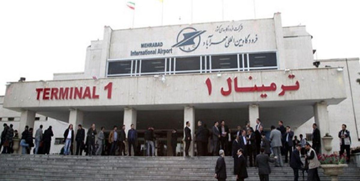 فرودگاه مهرآباد آتش گرفت؟