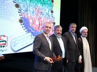 تقدیر از مدیرعامل ذوب آهن اصفهان در همایش پدافند غیرعامل