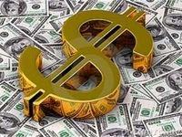مشکل بازار ارز ریشهای است/ افزایش نرخ ارز قابل پیشبینی بود