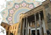 موزه بانک ملی ایران، سقفی به بلندای آسمان