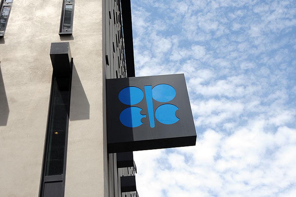 پایان جلسه ۱۷۹اوپک/ تمدید یک ماهه قرارداد کاهش تولید نفت