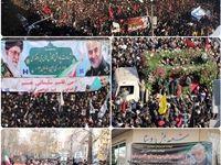 حضور مدیران و کارکنان بانک صادرات ایران در مراسم وداع با سردار شهید قاسم سلیمانی
