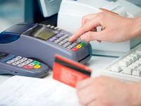 170 تومان؛ کارمزد پرداختی به ازای هر تراکنش بانکی