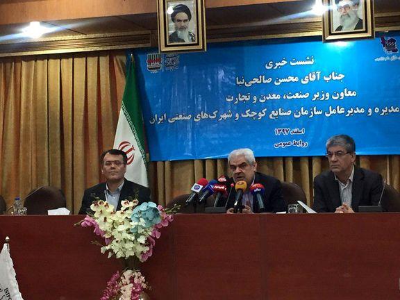 صادرات 3میلیارد دلاری سازمان صنایع کوچک در سال جاری/ آخرین وضعیت ایجاد شهرک صنعتی مشترک ایران و ترکیه