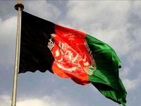 وزیر کشور و وزیر دفاع افغانستان هم استعفا کردند