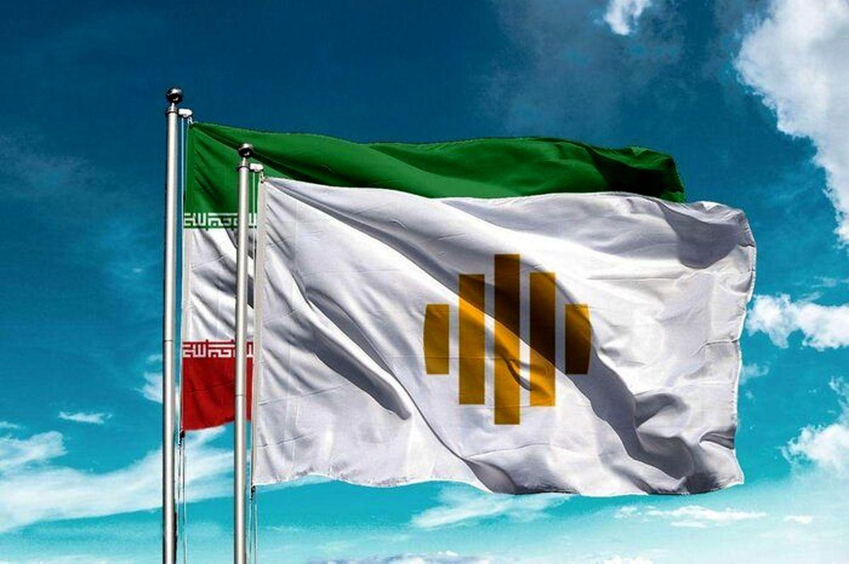 نشان و پرچم وزارت خارجه رونمایی شد +عکس