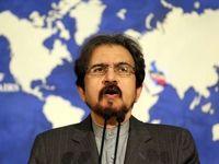 یکهزار و ۸۷۹گردشگر آمریکایی به ایران سفر کردهاند