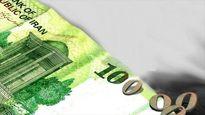 ورود شورای نگهبان به ماجرای حذف صفر از پول ملی